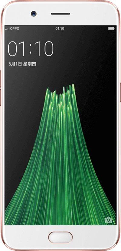 Scheda tecnica Oppo R11 Plus