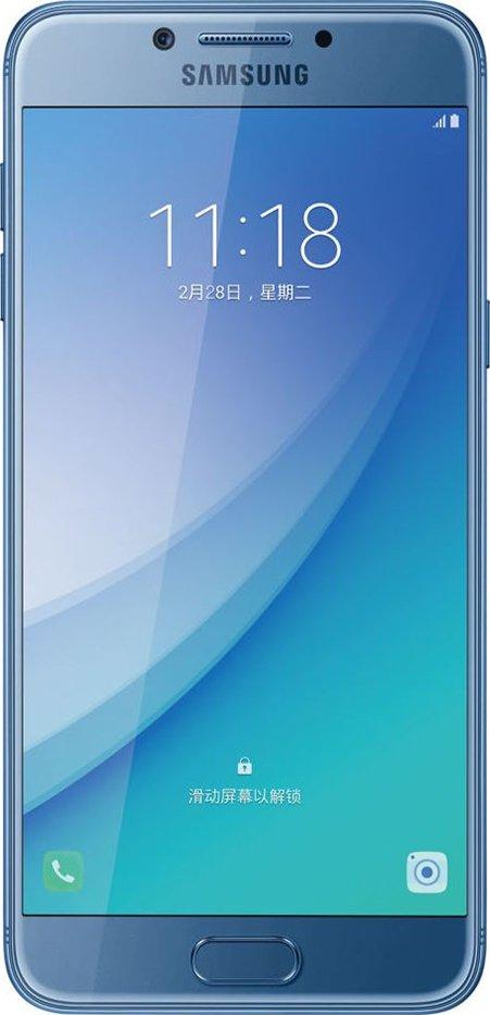Scheda tecnica Samsung Galaxy C5 pro