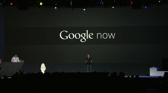 Google-now-JB