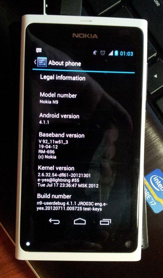Nokia N9 Jelly Bean