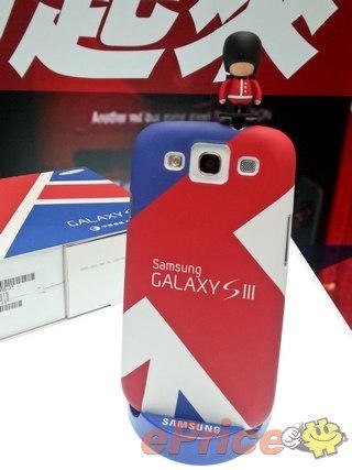 galaxy-s3-2012-olympic-games-london-special-edition-7ta2
