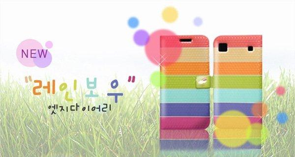 Rainbow-Diary-Case