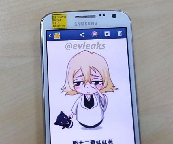 galaxy-premier-leaked-pic