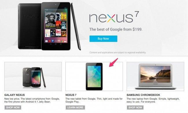 new-nexus7-650x391