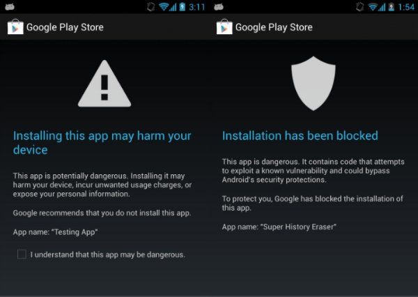 Android-4.2-security-verify-apps-google-play