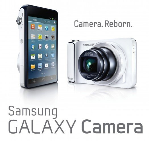GALAXY_Camera_with_logo-524x495