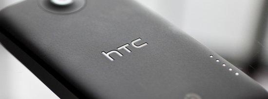 HTClogo