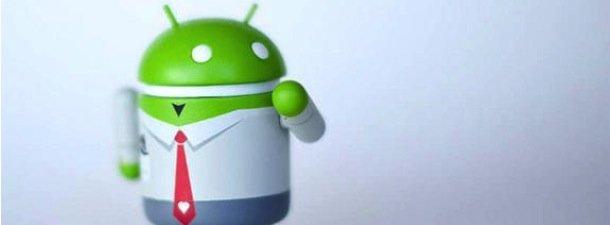 f-android-biz
