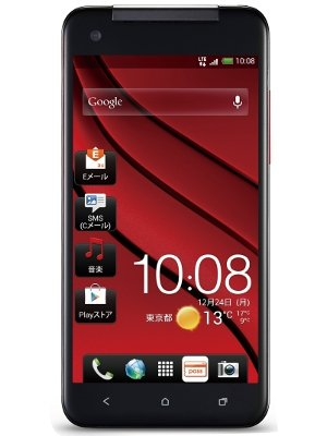 htc-j-butterfly-mobile-phone-large-1