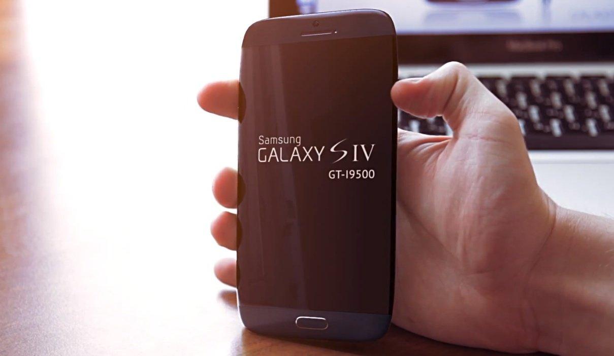 Galaxy-S4-Display