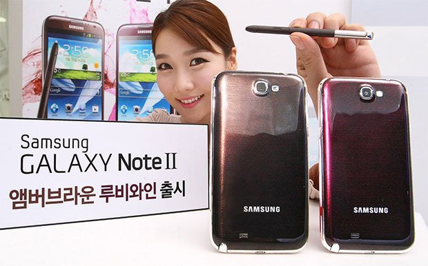 galaxy-note-2-brown-ruby