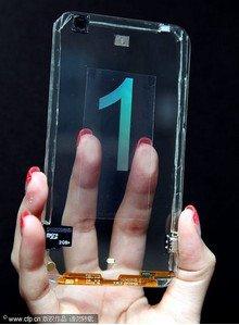 transparent-phone-2-jpg