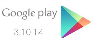 Google play store 3.10.14