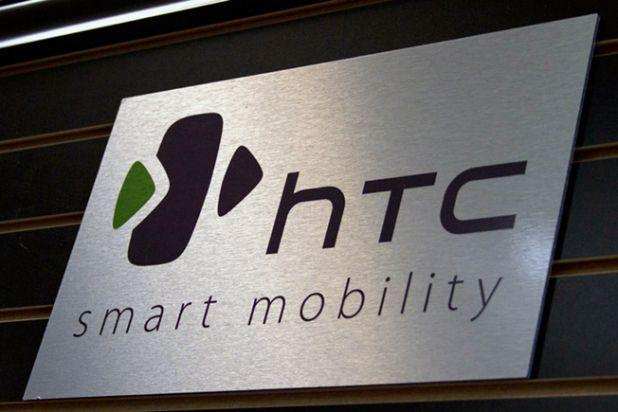 htc-sign-4387