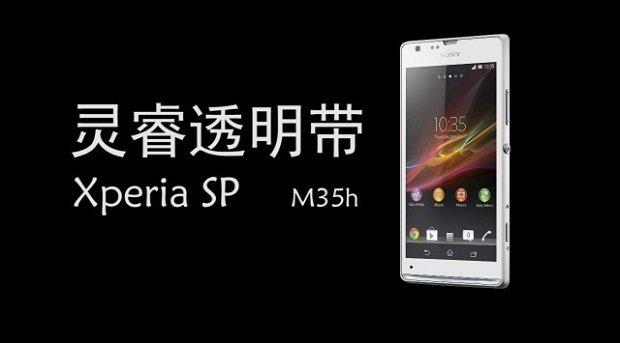 Xperia-SP-M35h
