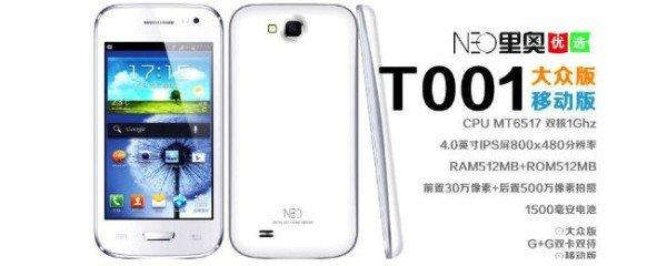 neo-t001-samsung-galaxy-s3-mini-clone