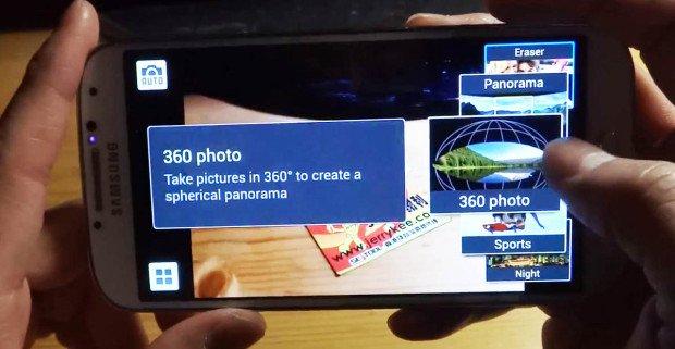 360-photo-screenshot