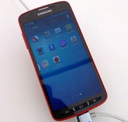 Galaxy-S4-Active1