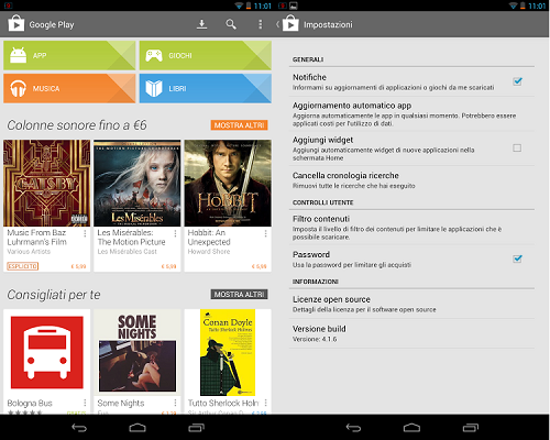 Play Store 4.1.6