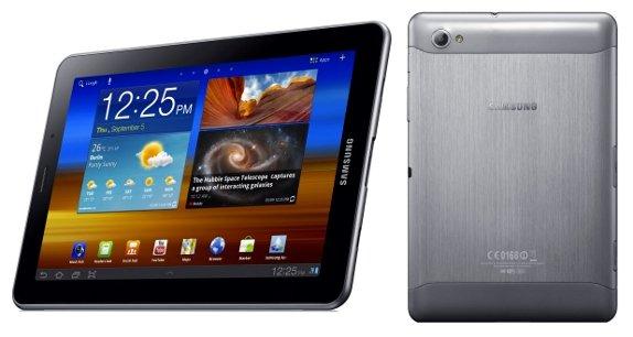 Samsung-GALAXY-Tab-7.7-stock