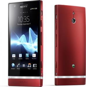 Xperia p red 486x489