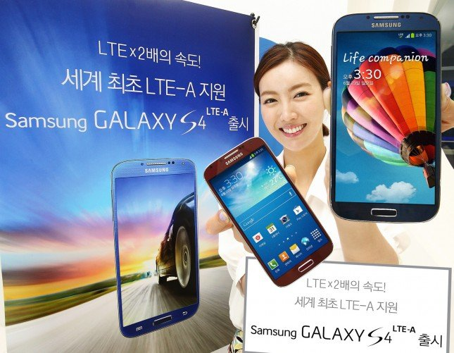 Galaxy-S4-LTE-A-official-645x501