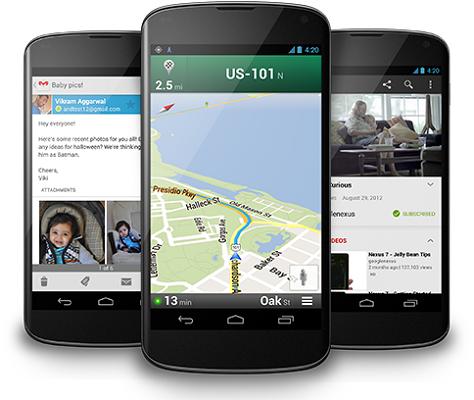 Nexus-4-offerte-promozioni-prezzo