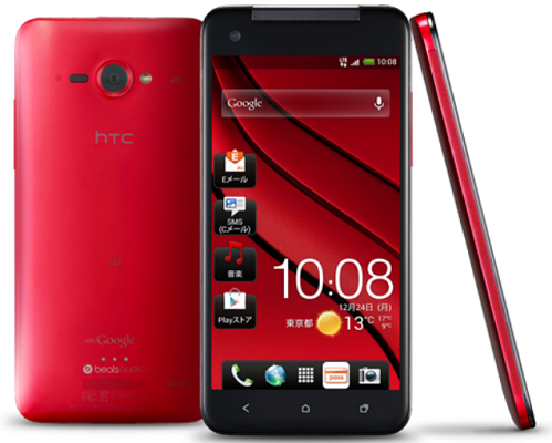 HTC Butterfly Android 4.2.2