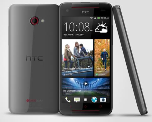 HTC-Butterfly-S1