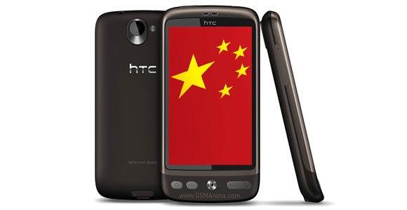 HTC-China