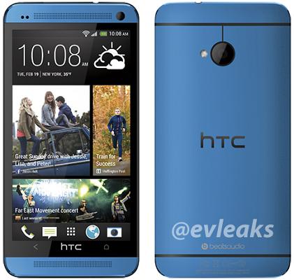 HTC One Blu