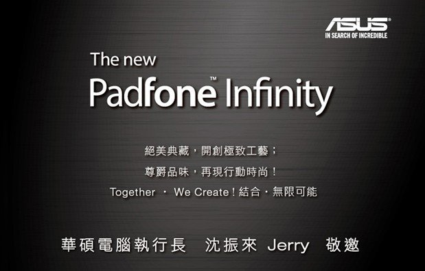 asus-new-padfone-infinity-1378886029