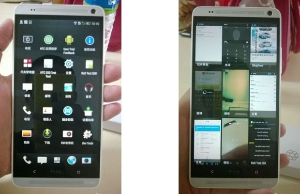 htc-one-max-8088-5