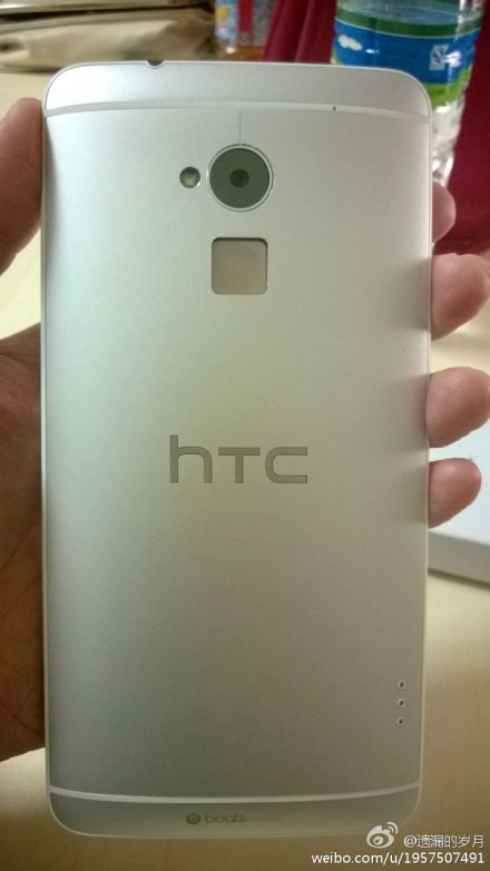 htc-one-max-8088-6