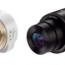 sony-lens-g
