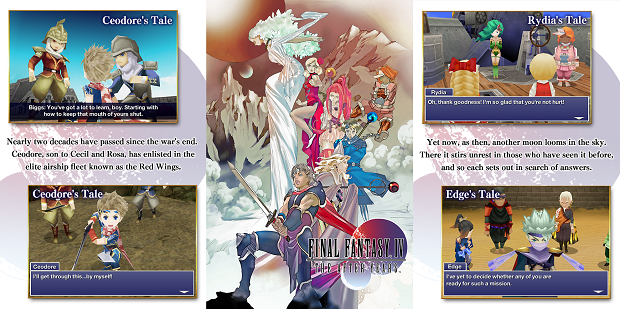 FINAL FANTASY IV AFTER YEARS Android