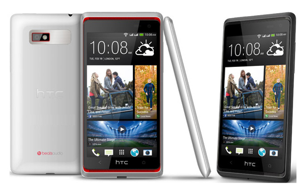 HTC-low-devices