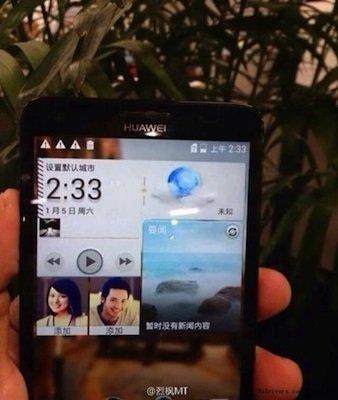 Huawei: prime caratteristiche dell'Honour 4 e primi screenshot della ...
