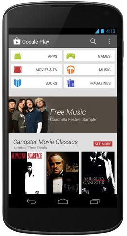 Play_Store_app