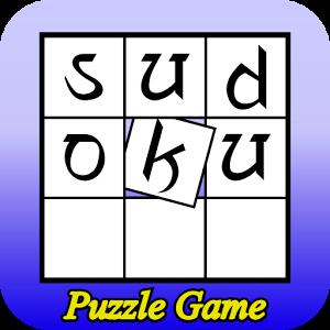 Sudoku Puzzle Game (1)