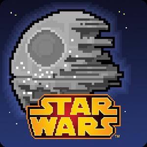 Tiny Death Star (1)