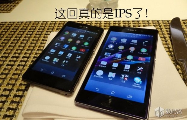 Xperia-Z1s-sized-up-against-Xperia-Z1-640x426