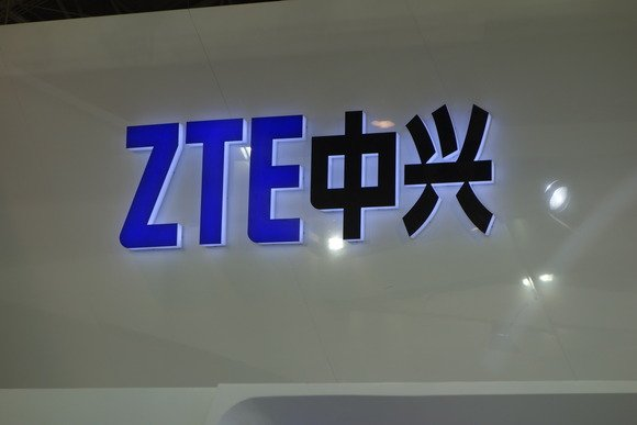 ZTE-logo-faire