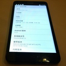 huawei-ascend-g750-3
