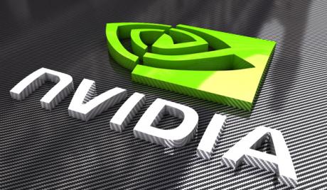 Nvidia logo feature