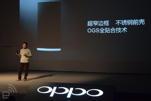 oppo-pete-lau-resignation