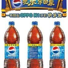 Oppo-N1-Pepsi-edition (6)