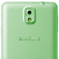 Samsung Galaxy Note Lite LTE SM N7505 green