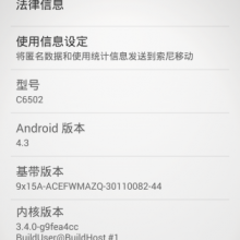 Xperia-ZL_Android-4.3_1-315x560