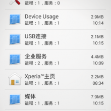 Xperia-ZL_Android-4.3_2-315x560